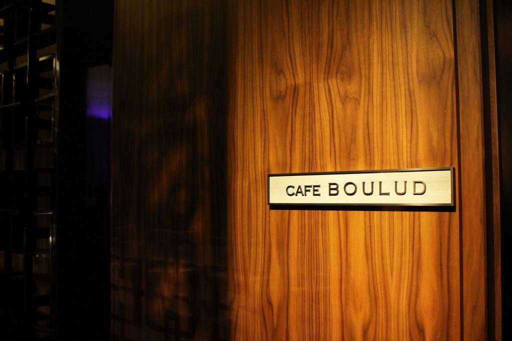 Dreams of Velvt - Cafe Boulud 1
